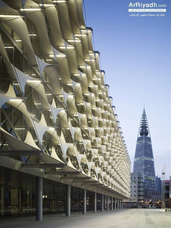 مكتبة الملك فهد الوطنية المطو رة الرياض King Fahd National Library New Architectural Masterpiece In The Architecture Facade Architecture Facade Design
