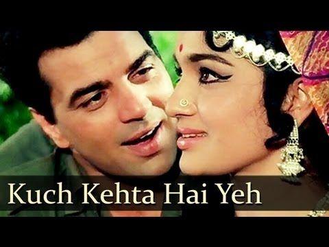 Kuch Kehta Hai Yeh Sawan Asha Parekh Dharmendra Mera Gaon Mera Desh Songs Lata Rafi Youtube Songs Latest Bollywood Songs Asha Parekh