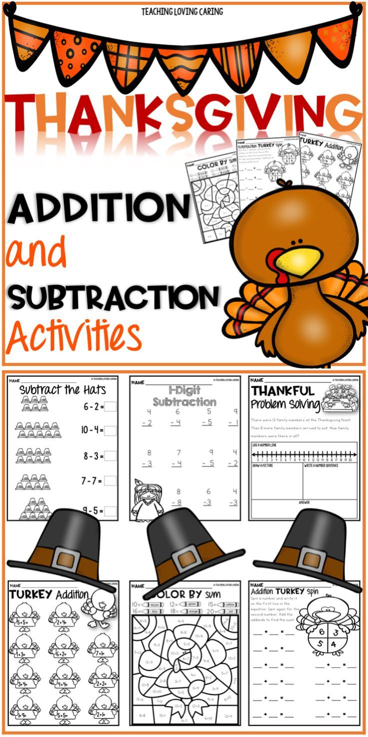Thanksgiving Math Worksheets   Subtraction activities ...