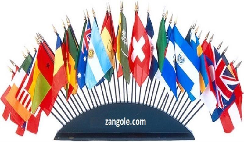 تکنیکهای ایجاد سایتهای چند زبانه International