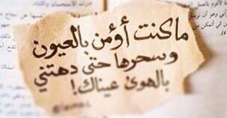 حالات عشق وغرام راقية ورقيقة لأحلي حبيبين Calligraphy Arabic Calligraphy