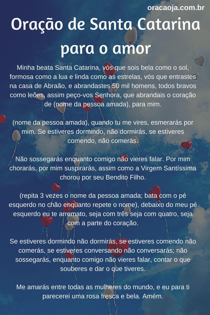 Reza De Santa Catarina Para O Amor Oracaoja Frases Pinterest