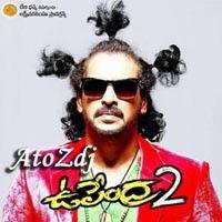 Upendra super telugu movie dvdrip online dating