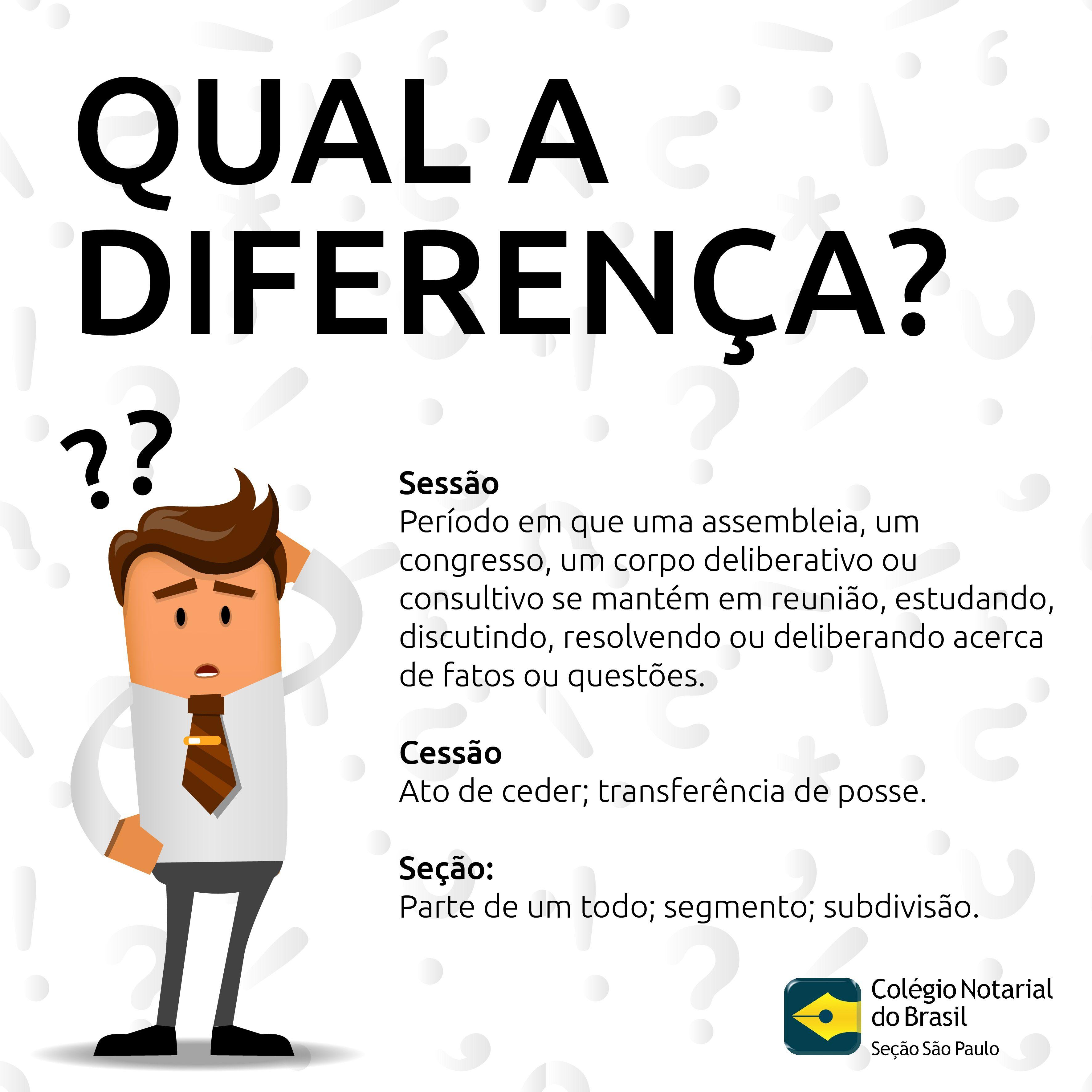 Confira A Diferenca Entre Sessao Cessao E Secao Cnbexplica