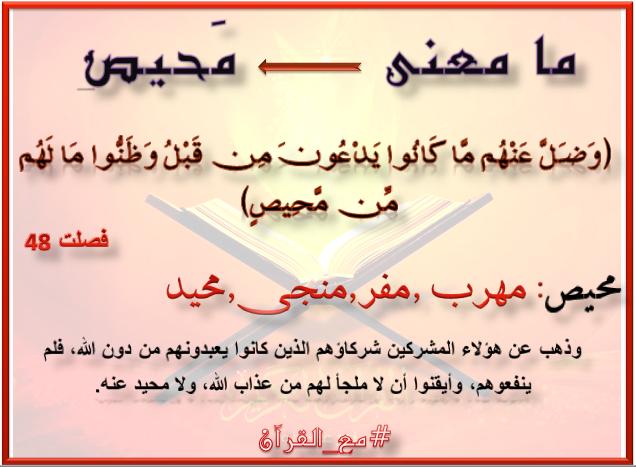 Pin By سرى سلمان On مع القرآن Arabic Calligraphy Arabi Calligraphy