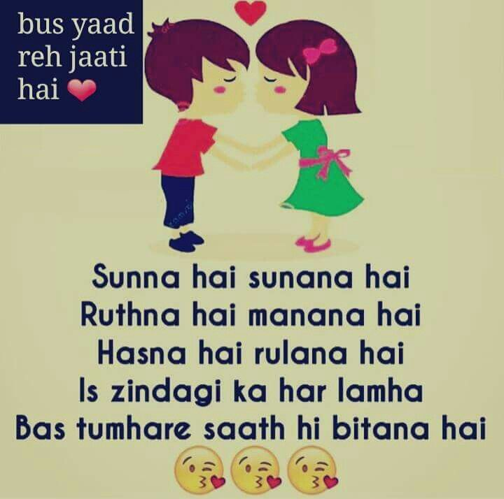 Love Saying Misbaafroz Love Couple Saying Beautiful Love Quotes