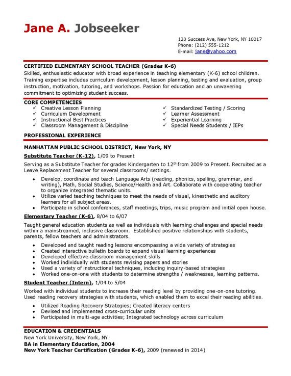 Resume Template Teacher  Elementary School Teacher Resume
