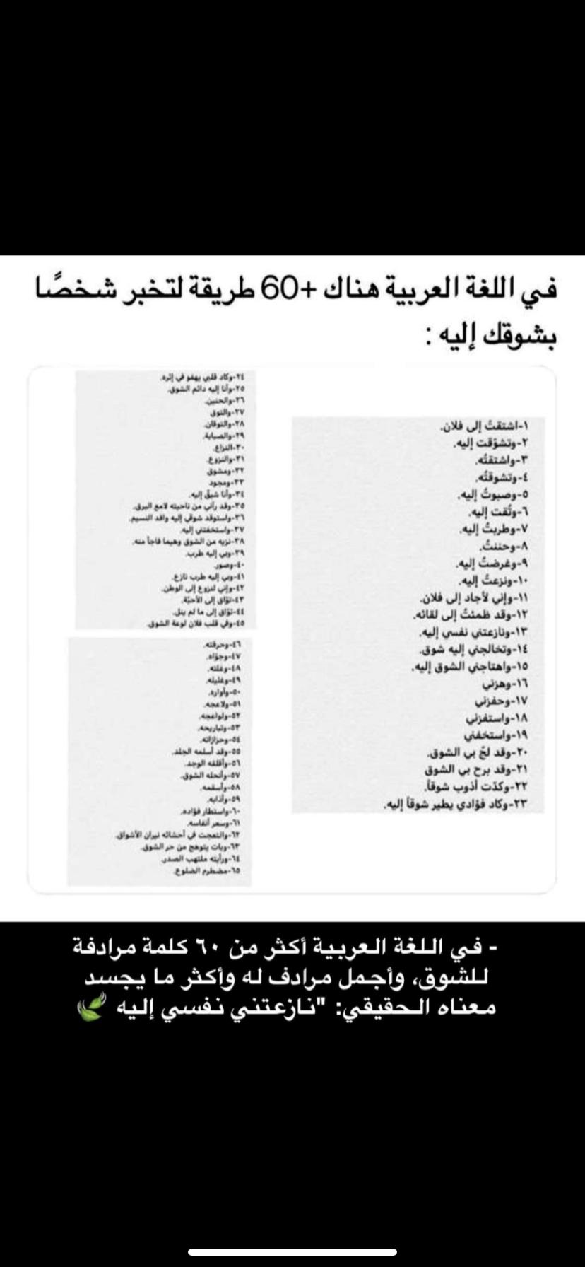 Pin By Mona El Roo7 On Love In My Feelings Feelings Mobile Boarding Pass