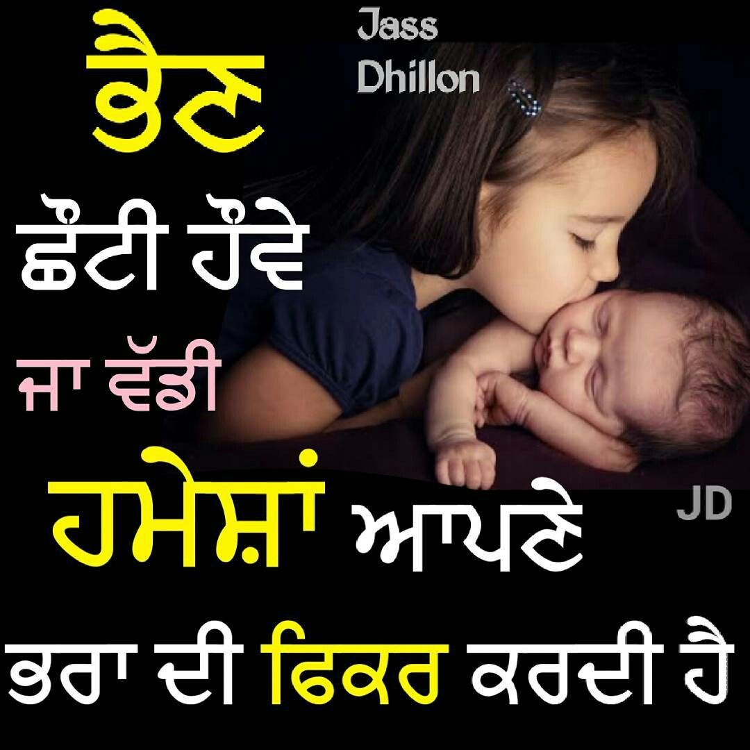 Luv Uh Sisooo Sister Quotes Brother Quotes Brother Sister