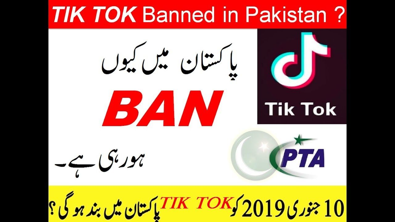 Tiktok To Be Banned In Pakistan Why Tik Tok Is Banned In Pakistan Tik Tok Tech Company Logos Pakistan