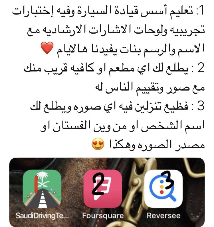 Pin By Nahla Abd Elmoneem On Information Iphone Photo Editor App Creative Apps App Pictures