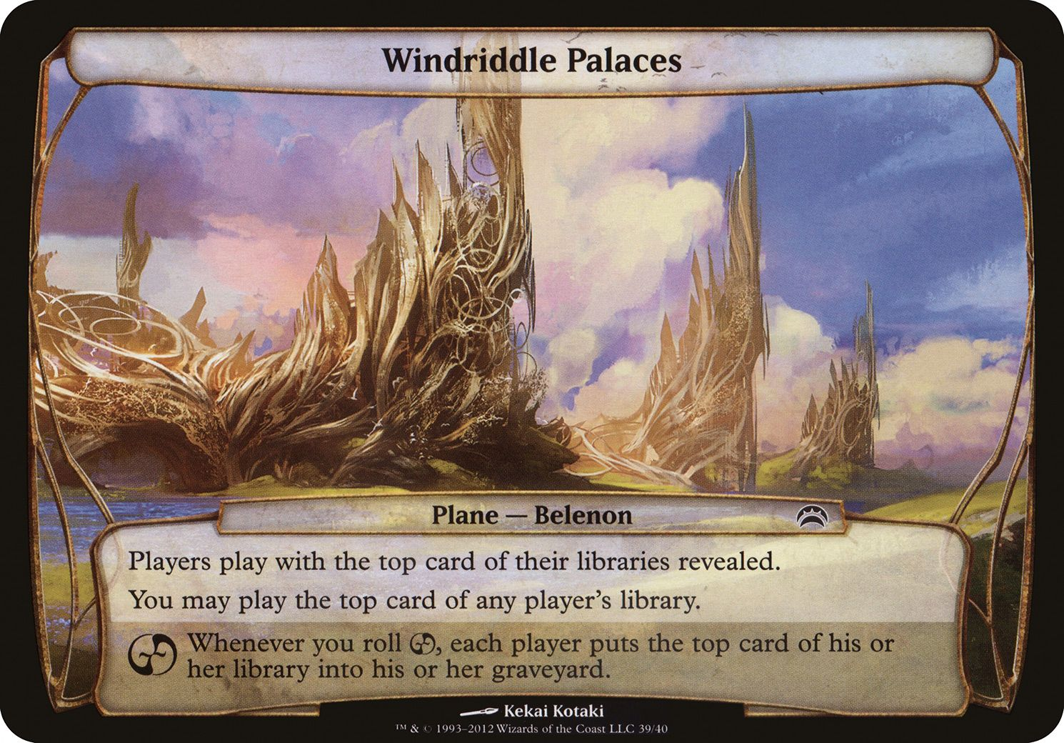 Plane Planechase 2012 Edition Windriddle Palaces Cards Card Layout Card Games