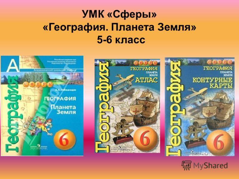 Гдз по русскому языку 6 класс ладыженская м.т.баранов л.т.григорян л.а.тростенцова и.и.кулибаба