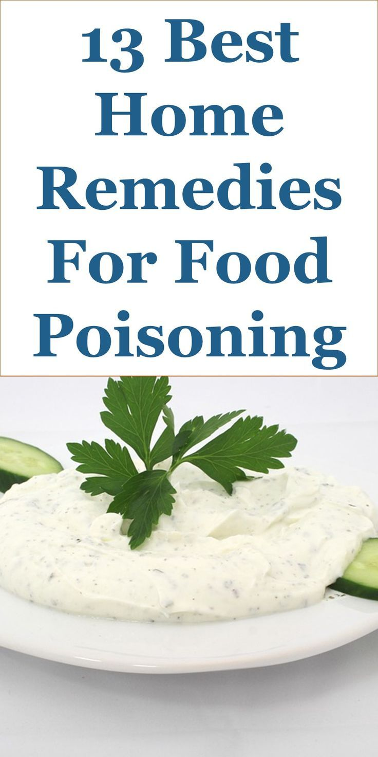 How to treat poisoning at home
