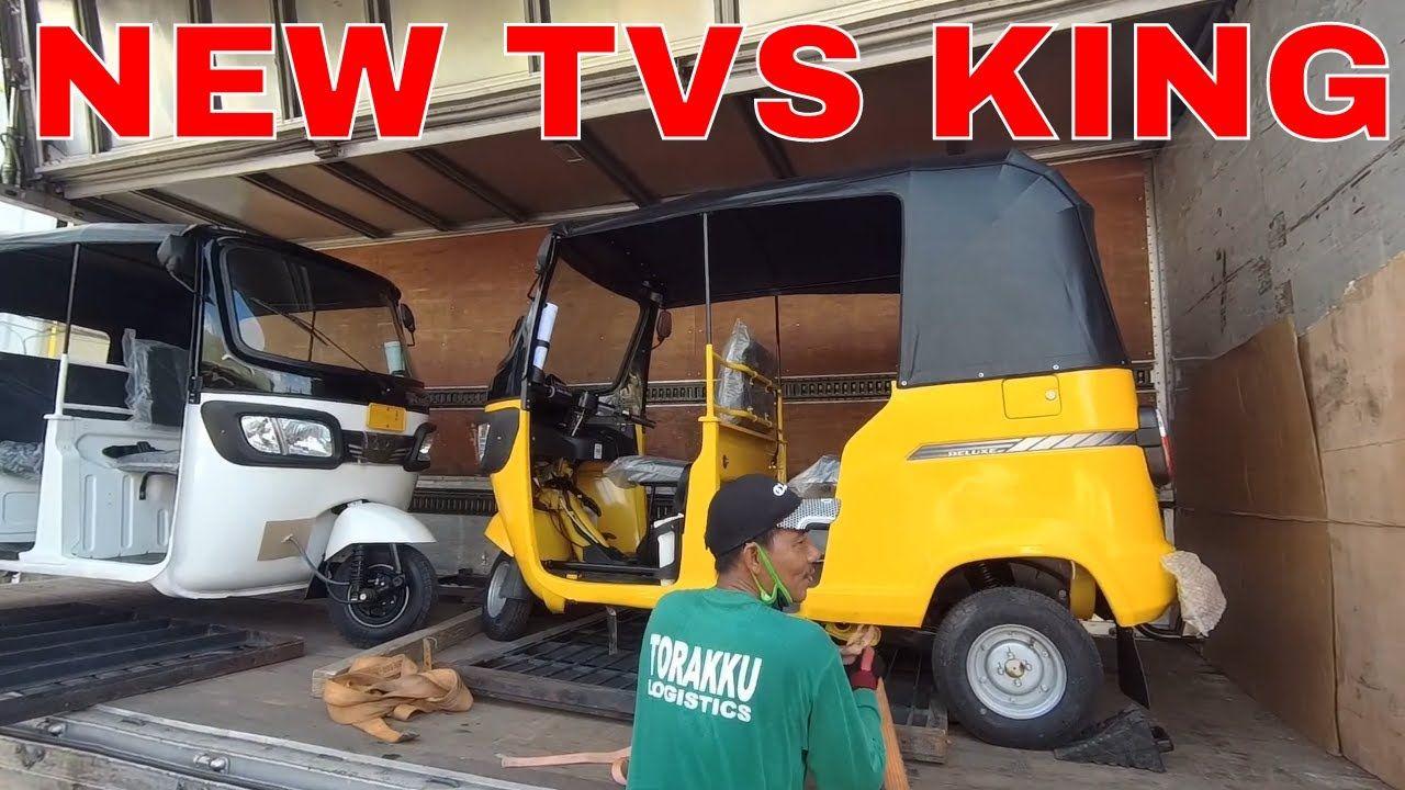 New TVS King Deluxe at Tuk Tuk 3 Wheelers 2020 in 2020