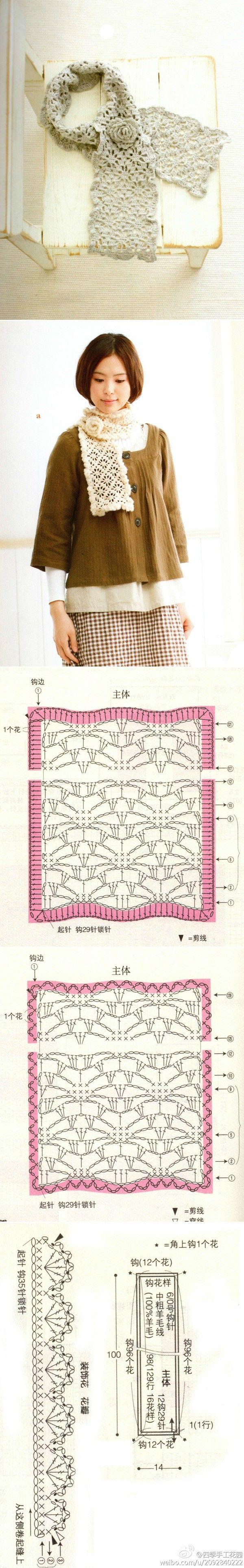 b-u-t-ful crochet lace scarf | Puntos a crochet | Pinterest | Tejido ...