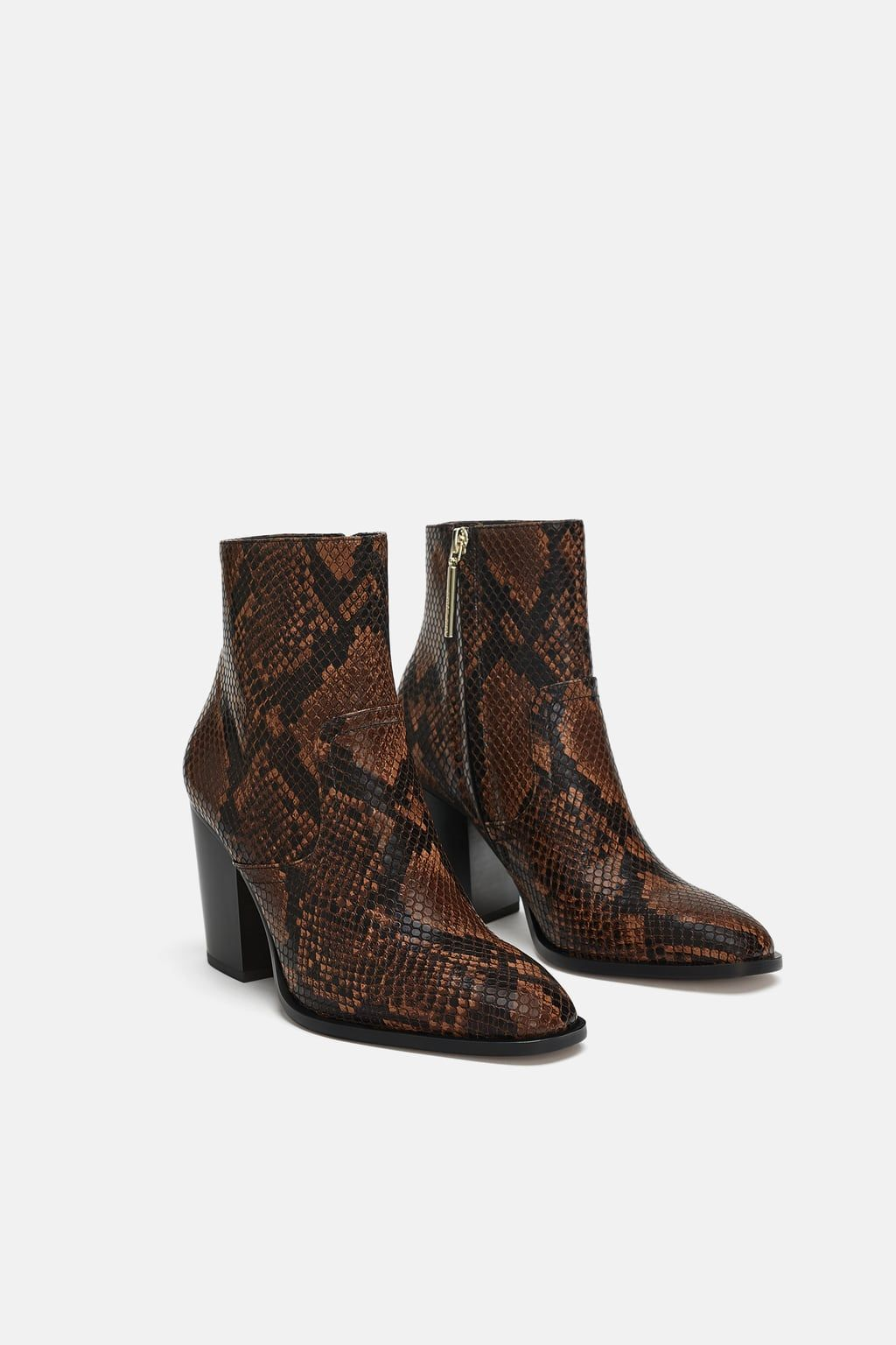 5c835bb46fc Image 4 of HEELED ANIMAL PRINT ANKLE BOOTS from Zara Gilet Oversize