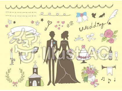 結婚イラスト 無料イラストなら イラストac 結婚 イラスト 無料 イラスト ウェディング