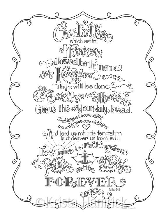 coloring pages about prayer - the lord 39 s prayer coloring page in three sizes 8 5x11 8x10 suitable for framing 6x8 for bible