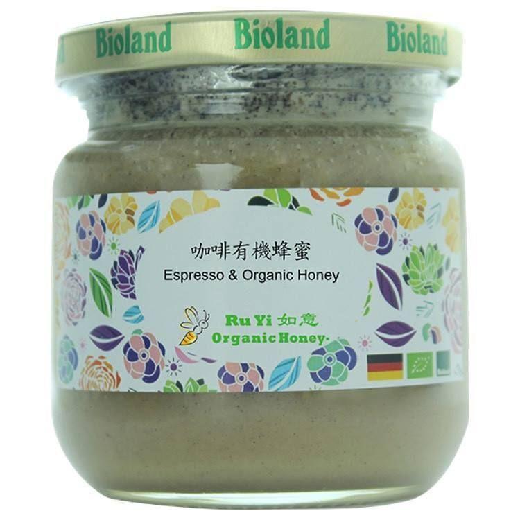 Organic Raw Honey with Coffee Beans