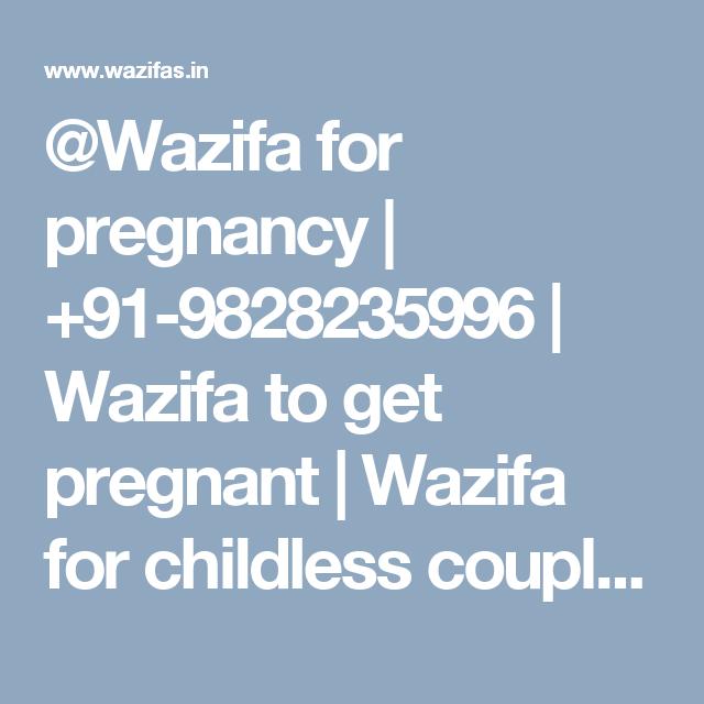 Wazifa for pregnancy   +91-9828235996   Wazifa to get