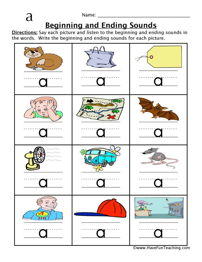 Short A Beginning and Ending Sounds Worksheet Beginning