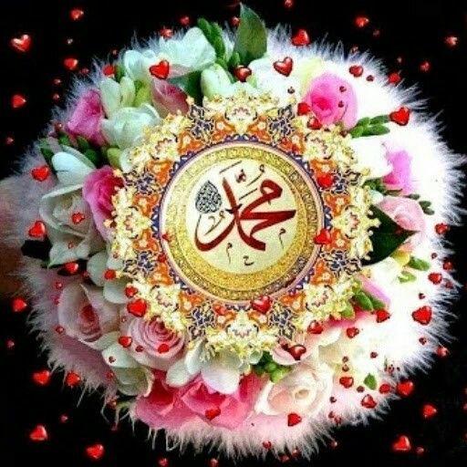 أ ل ل ه ـم ص ـل و س ـل م و ب أ رک ع ل ى م ح م د Islamic Wallpaper Islamic Images Wallpaper Flower zaid name wallpaper