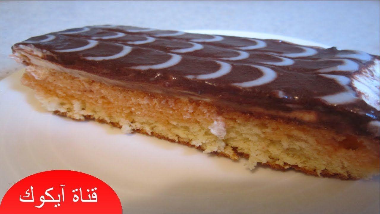 كيكة الشوكولاته سهلة وبسيطة بثلاث طبقات رائعة المذاق Desserts Food Cooking