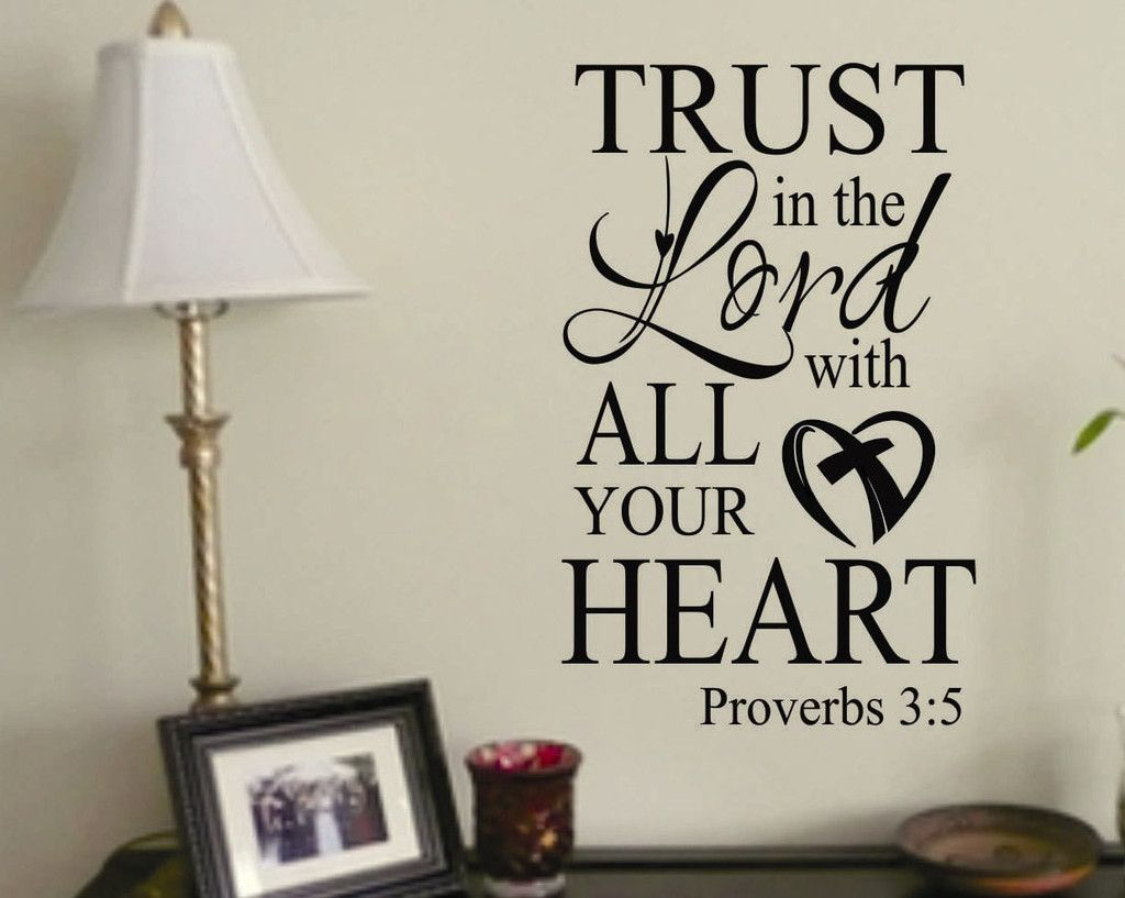 Religious trust in the lord wall quotes vinyl wall lettering