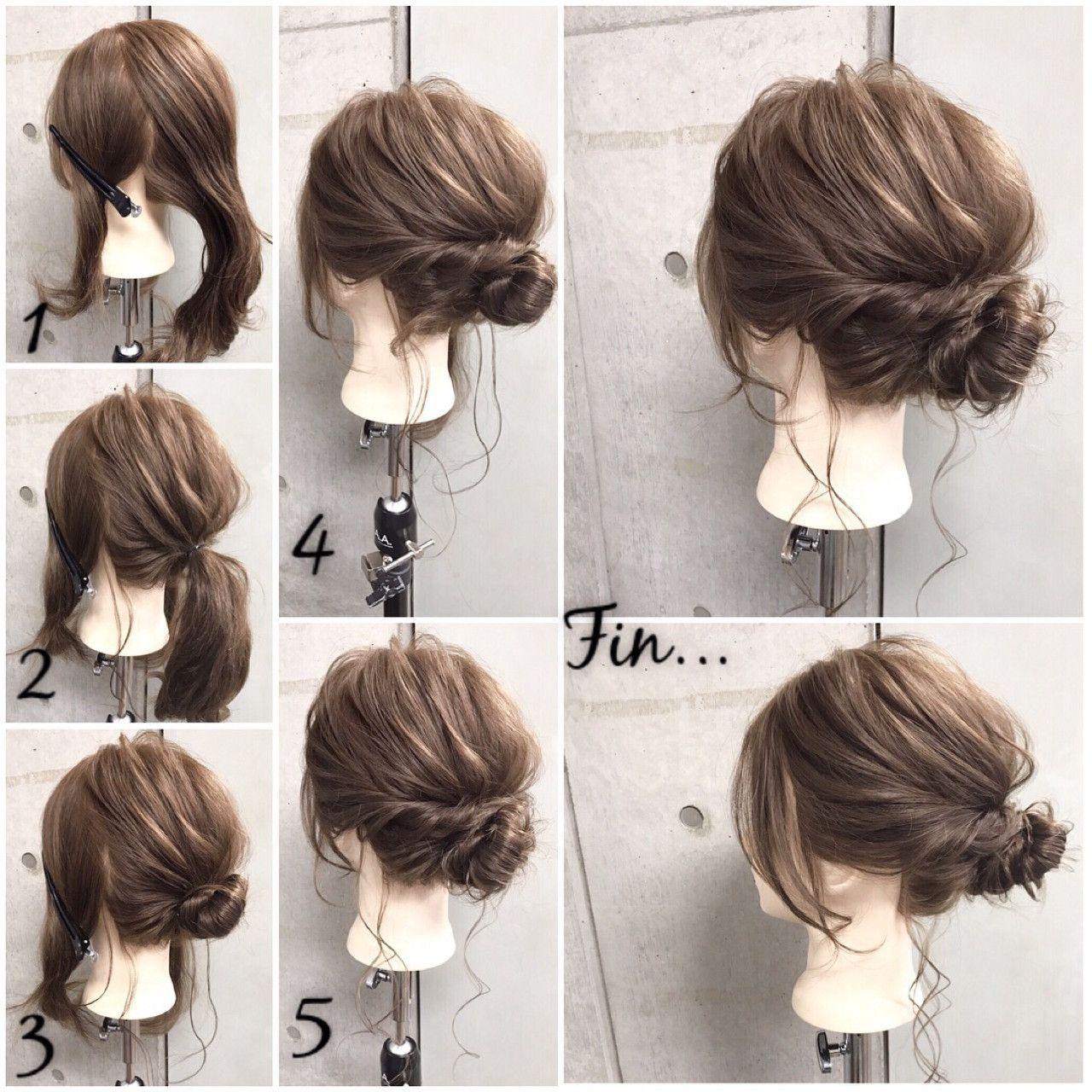 結婚式 お呼ばれにぴったりの髪型が自分で簡単にできちゃう 簡単