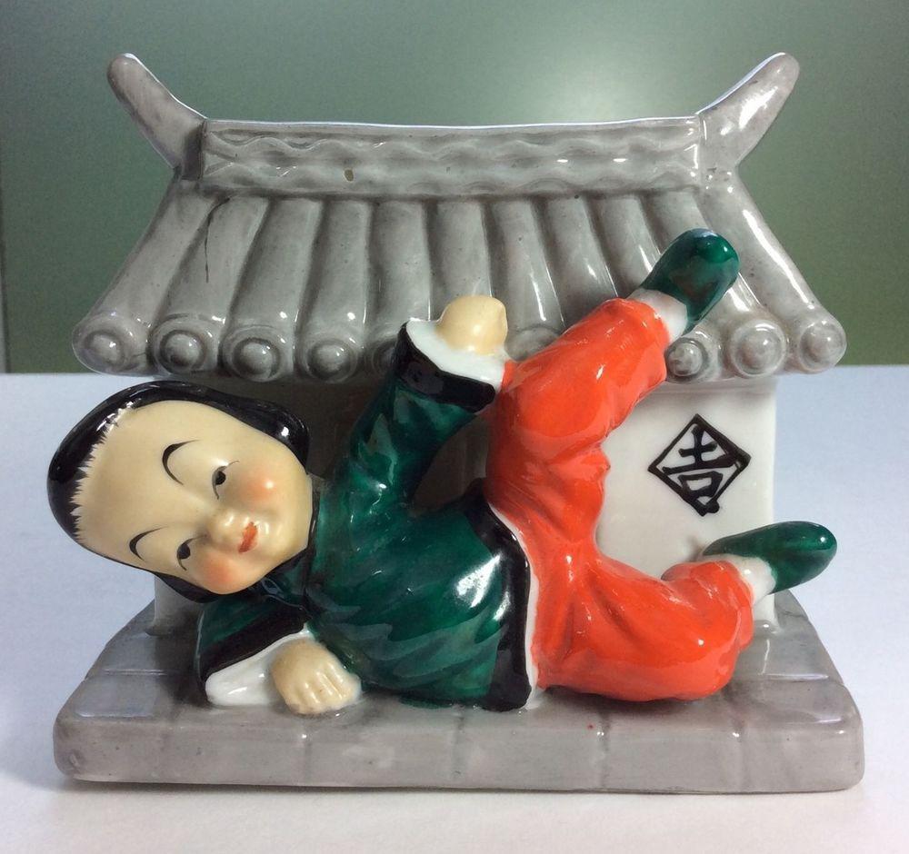 Vintage Napco Japanese Pagoda & Child Porcelain Planter - Excellent Condition