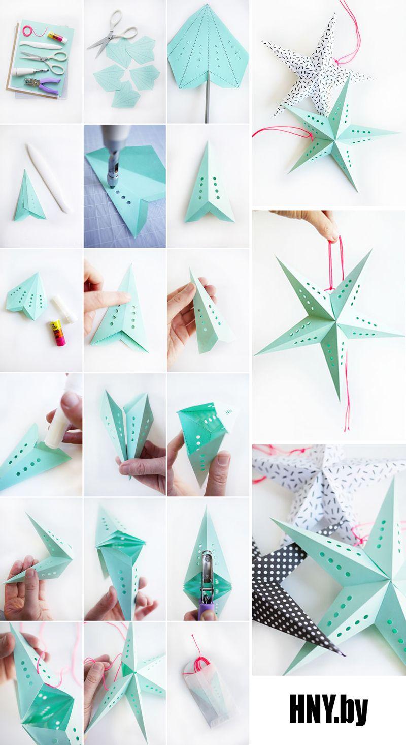 Как сделать звезду из бумаги объемную фото 455
