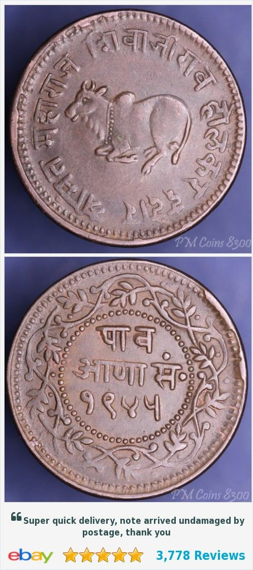 India, Holy Cow, INDORE 1/4 ANNA 1886-1902 coin [8300] | eBay http ...
