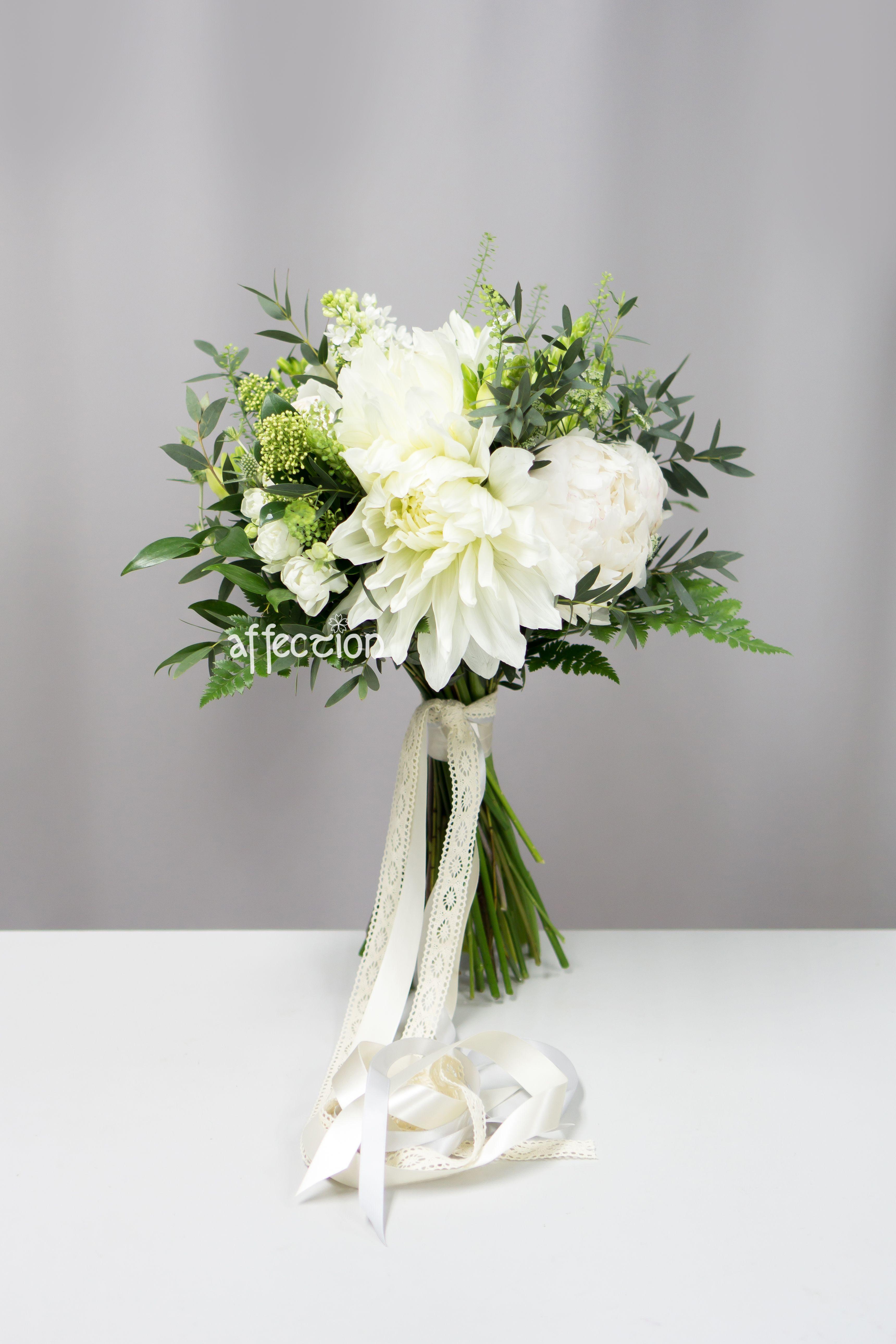 Fresh flower wedding bouquet fresh flower wedding bouquet fresh flower wedding bouquet izmirmasajfo
