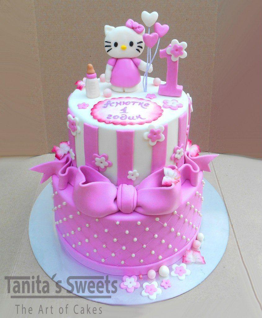 Novosti Hello Kitty Birthday Cake Hello Kitty Cake Lol Doll Cake