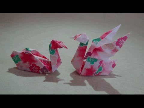 Photo of Origami 【Schwan, der Flügel ausbreitet】