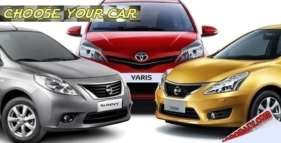 70 Aed Per Day For Car Rental Choose Between Toyota Yaris Nissan Sunny Or Nissan Tiida Car Rental Coupons