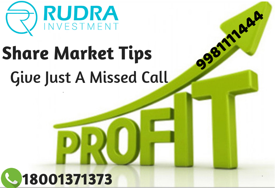 Rudra Investment Experts says that Bank Nifty Share Price