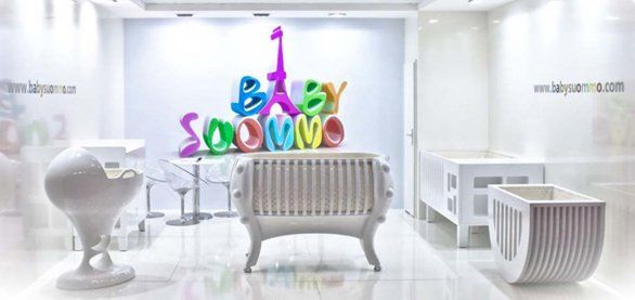 baby suommo
