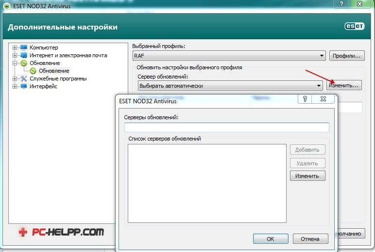 eset nod32 antivirus 7 64 bit download