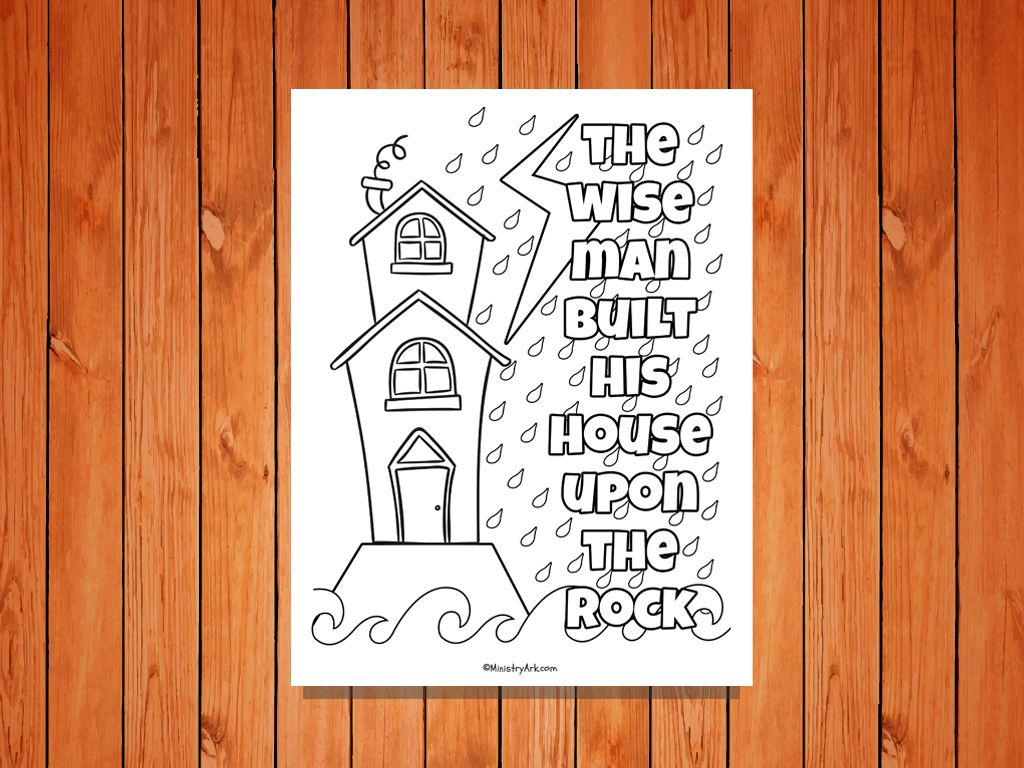 The Wise Man Built Printable Matthew 7 24 27