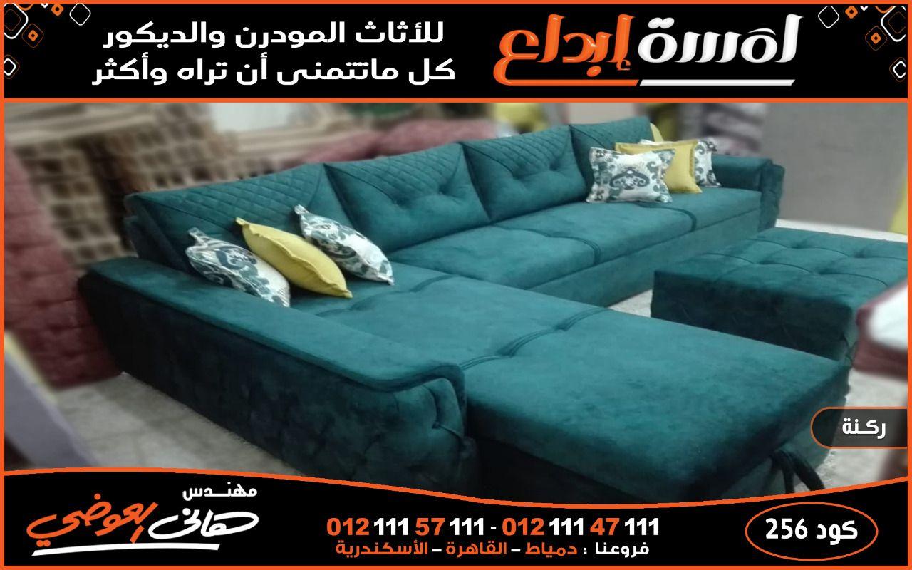 صور ركنات مودرن Living Room Sofa Design Living Room Sofa Sofa Design