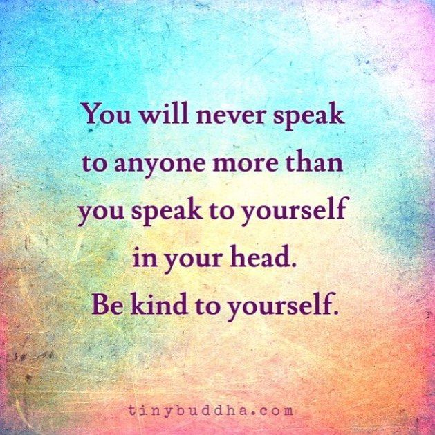 Talking To Yourself Quotes Daily Inspiration Quotes