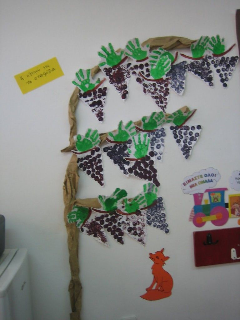 Grapes Craft Crafts And Worksheets For Preschool Toddler And Kindergarten Thanksgiving Crafts Preschool Crafts Fruit Crafts [ 1024 x 768 Pixel ]