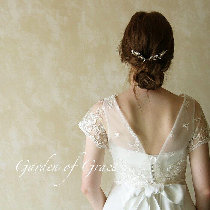 f724d67ee4124  楽天市場 ウエディングドレス エンパイアライン ウエディング ドレス 二次会 花嫁 ドレス 花嫁ドレス ブライダル