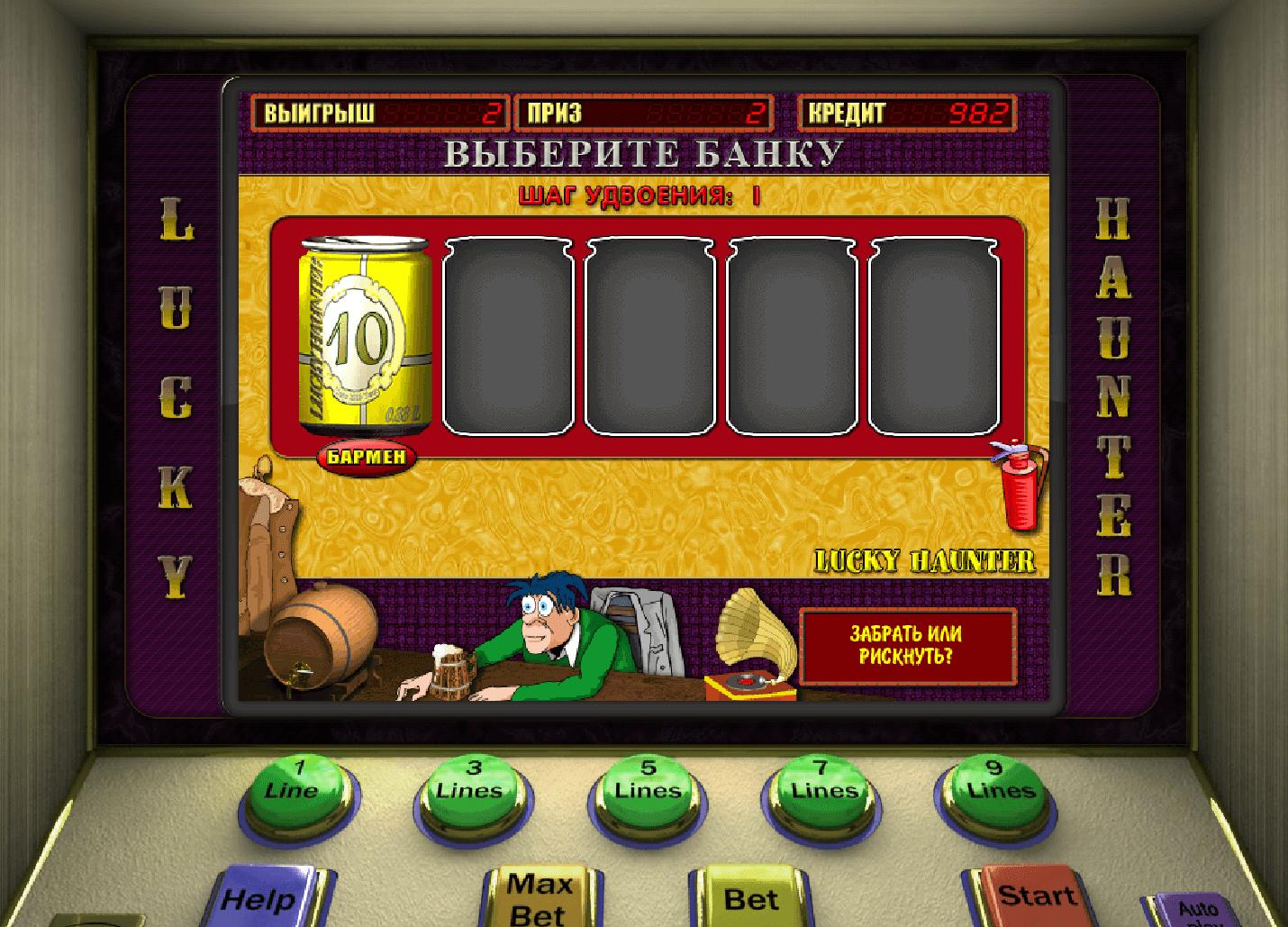 игровые автоматы пробки демо бесплатно