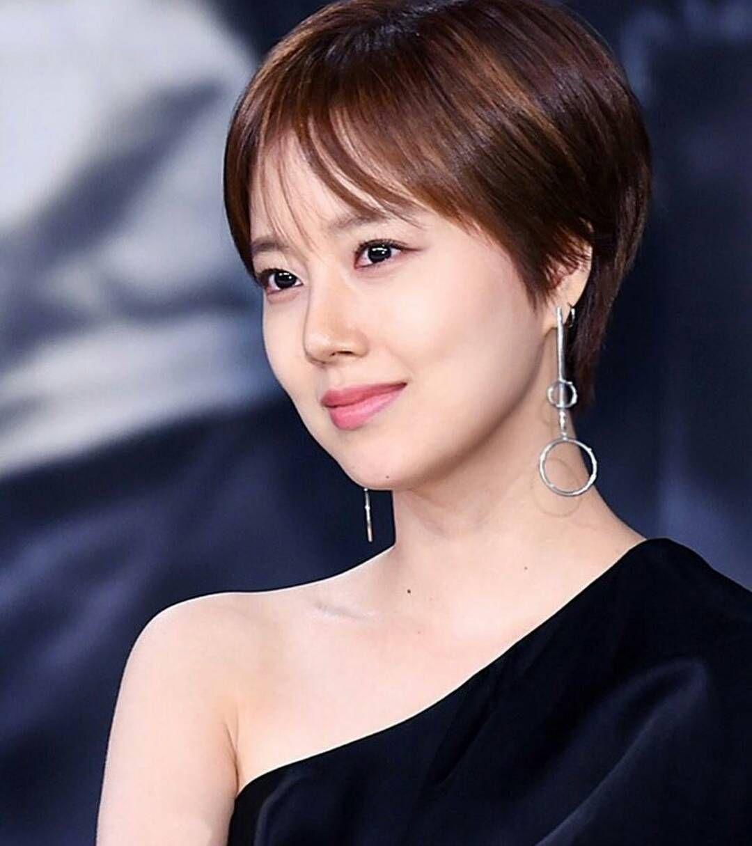 12+ South Korean Actress With Short Hair - Richi Galery