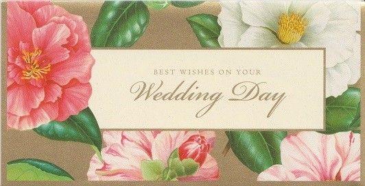 terie poitiers cartes evenements cartes mariage