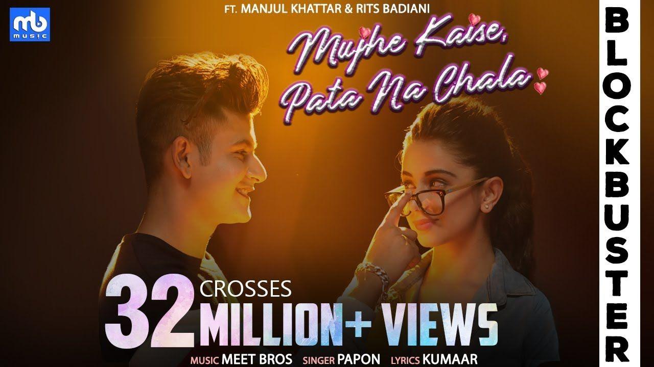 Mujhe Kaise Pata Na Chala Meet Bros Ft Papon Manjul Rits Badiani Love Songs Hindi New Hit Songs Love Songs