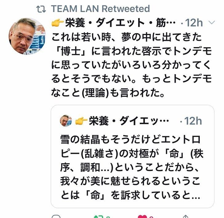 🇯🇵 1muscle.com . 🇺🇸 amazon.com/lanutrition . #teamlan  #1muscle  #lanutrition  #toshiyukihorie  #ifb...